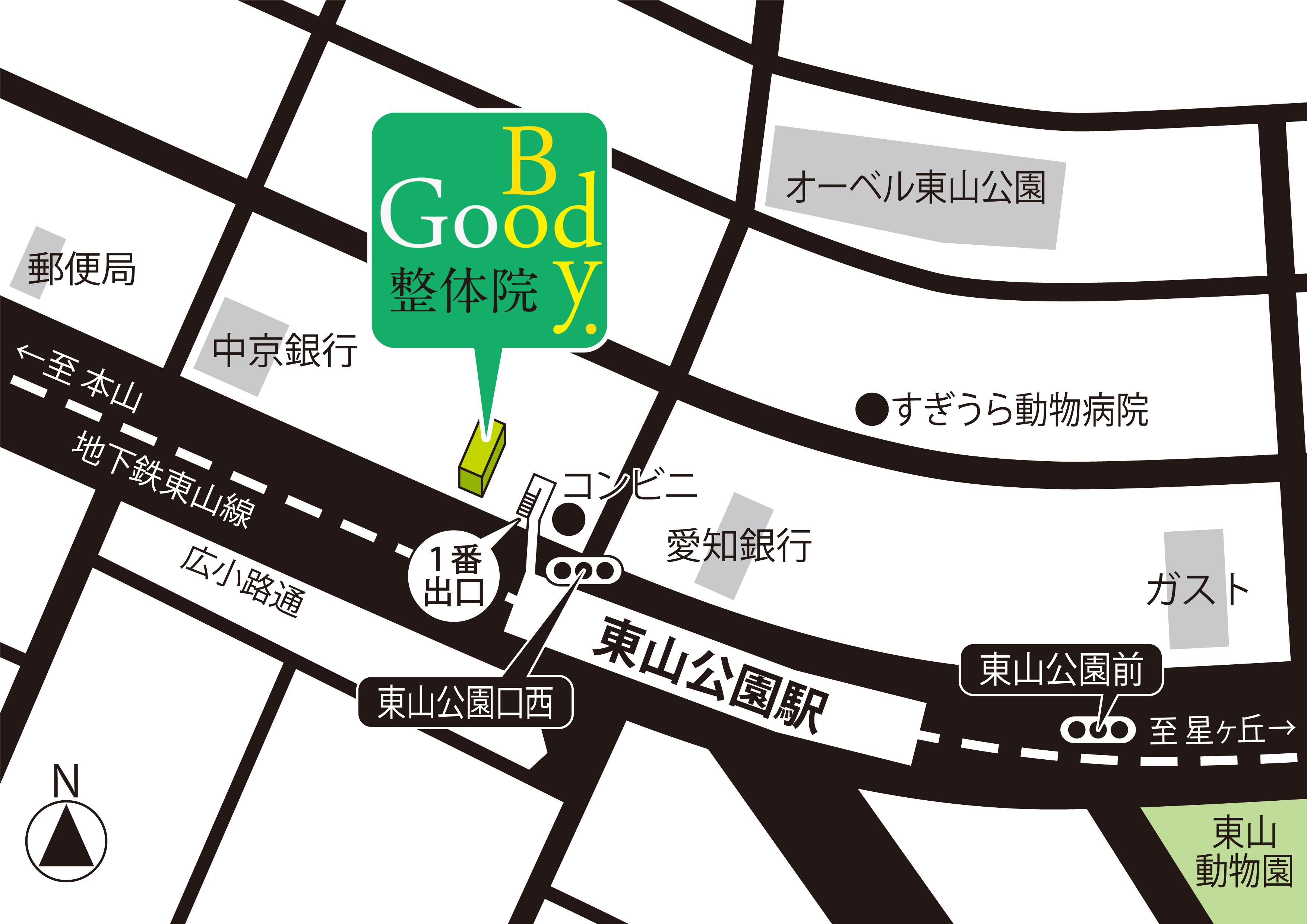 繝ュ繧ウ繧吶≠繧・A4_map_rogo_RGB